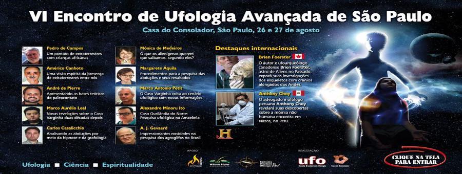 VI Encontro de Ufologia Avançada de São Paulo